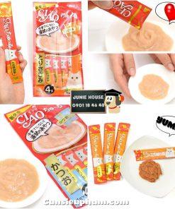 Soup Ciao Churu   Junie House chuyên cung cấp quần áo cho chó, quần áo chó mèo, đồ chơi cho chó mèo, đồ chơi cá chép cho chó mèo... Hotline 0901 18 46 48